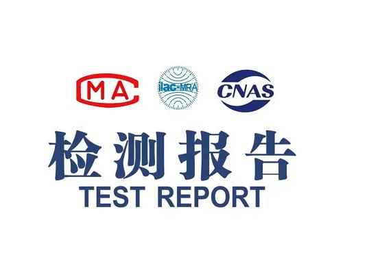家具质量检测报告,家具检验报告检测标准要求插图